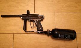 New Legion Iron M50 Paintballmarkierer, cal.50